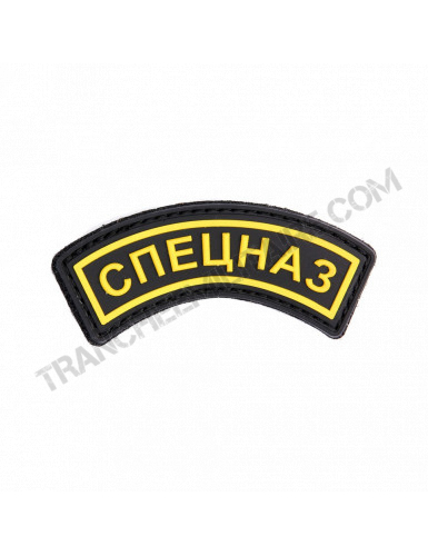 Patch 3D Spetsnaz HV