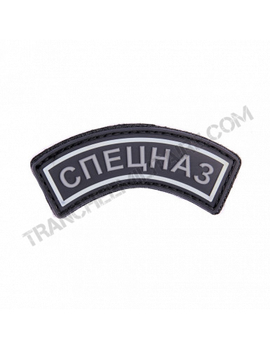 Patch 3D Spetsnaz BV