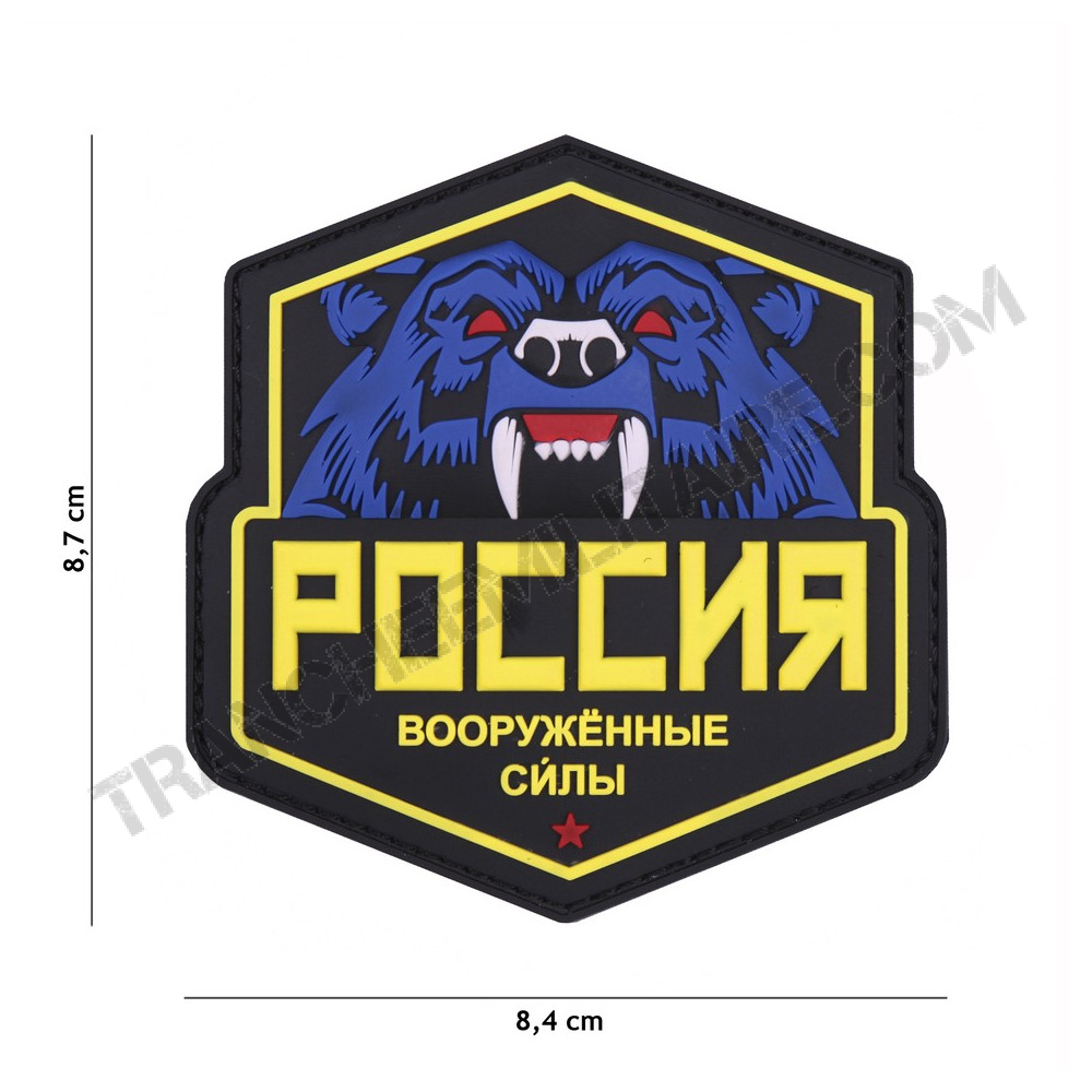 Patch 3D Forces armées russes Ours (HV)