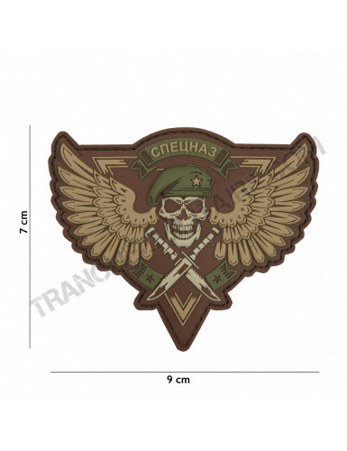 Patch 3D Spetsnaz (marron)