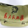 "Musette en toile ""Mao"""