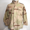 Parka M65 US AIR FORCE Desert