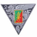 Badge Légion Etrangère 2éme REP