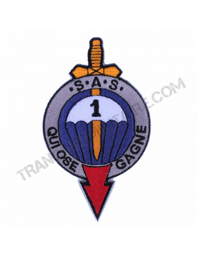 Badge 1er Régiment de Parachutistes d'Infanterie de Marine (1er RPIMa)