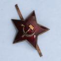 Etoile de calot CCCP Seconde Guerre Mondiale (reproduction)