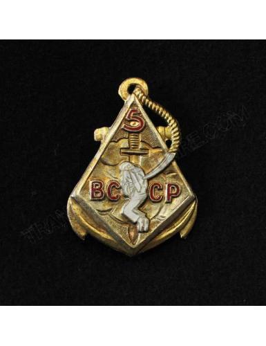 5ème Bataillon Colonial de Commandos Parachutistes
