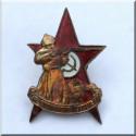 Insigne URSS