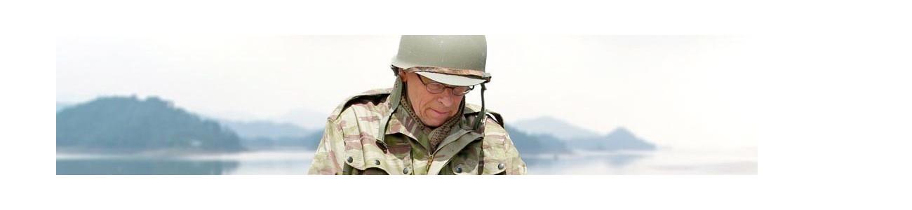 Reproductions de vêtements militaires